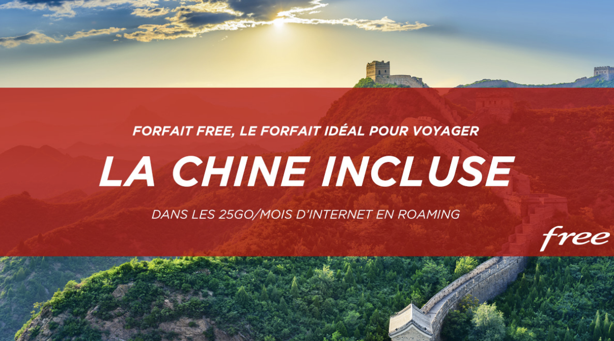 Free Mobile offre 25 Go en Chine — Roaming
