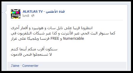 alatlasTV.PNG