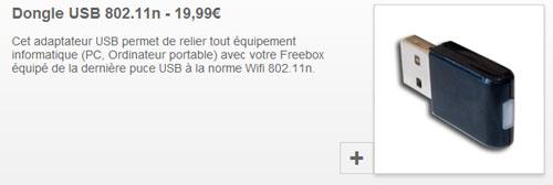 Le dongle usb wifi n disponible dans la boutique freebox r volution - Port usb freebox revolution ...