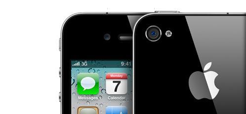 Reparer Son Iphone Chez Apple