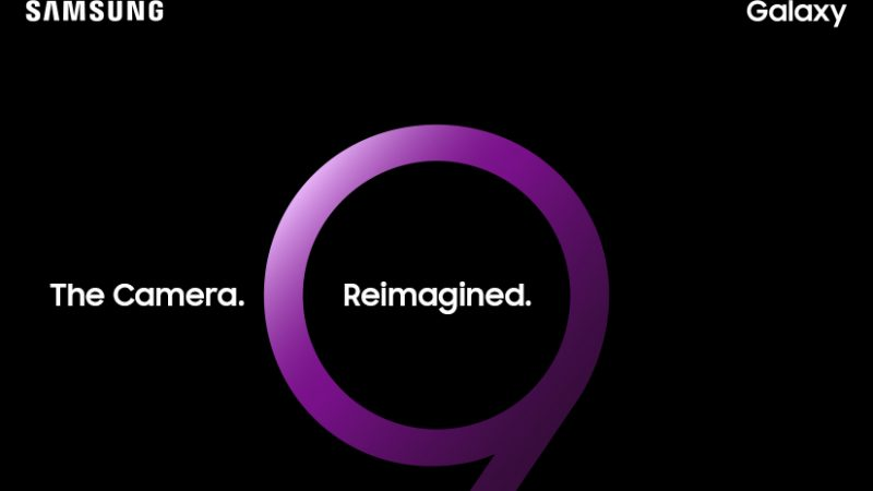 Samsung confirme la date de présentation du Galaxy S9 et tease son point fort