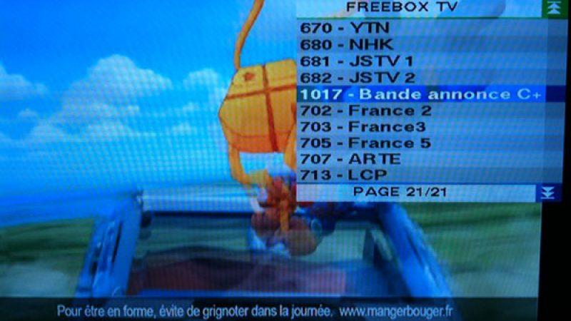 Clin d'œil : Le mystère de la chaine 1017 sur Freebox TV