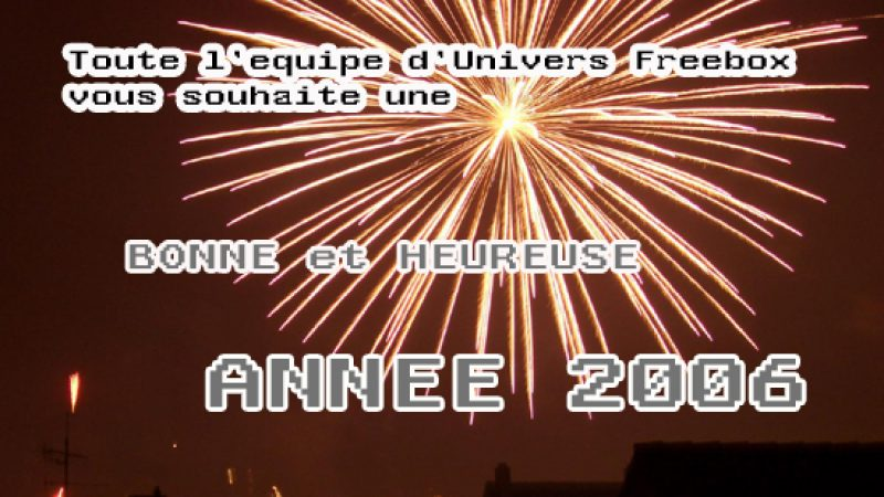 BONNE ANNEE 2006 !!!