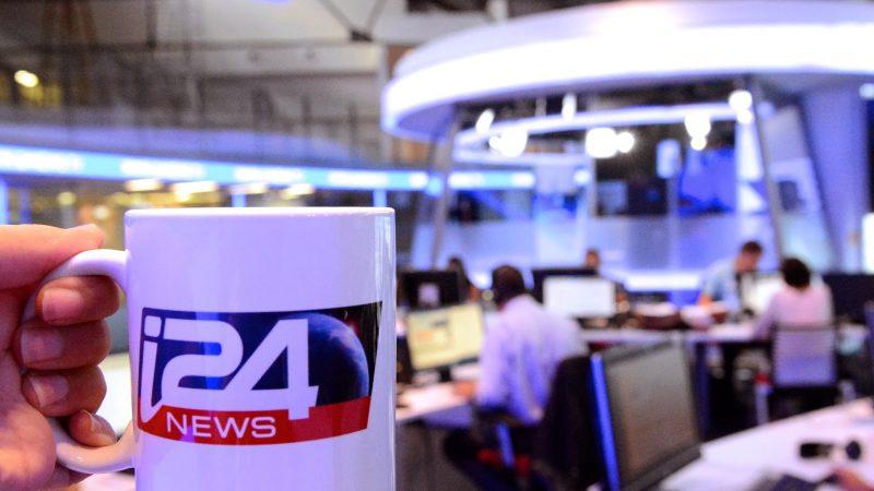 Altice : Patrick Drahi va lancer sa chaîne d'info i24news aux USA à partir du 13 février