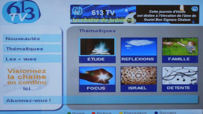 Nouveau service de VOD sur Freebox TV : 613 TV