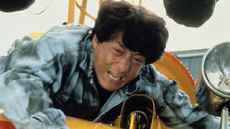 [Film] Jackie Chan dans le Bronx