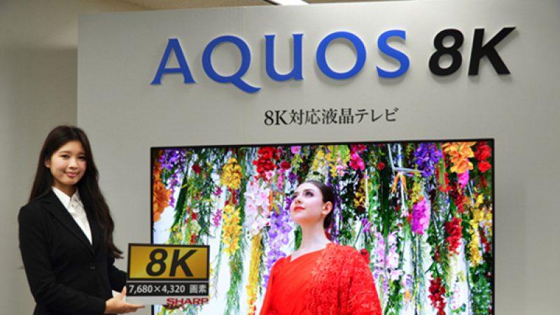 Sharp va commercialiser un téléviseur 8K en France fin avril… au prix de 12 000 euros