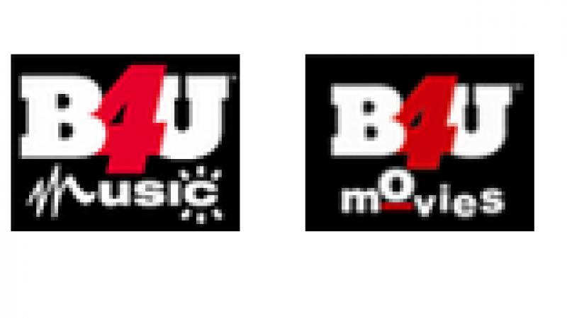 Les chaînes B4U et B4U Movies en clair sur la Freebox