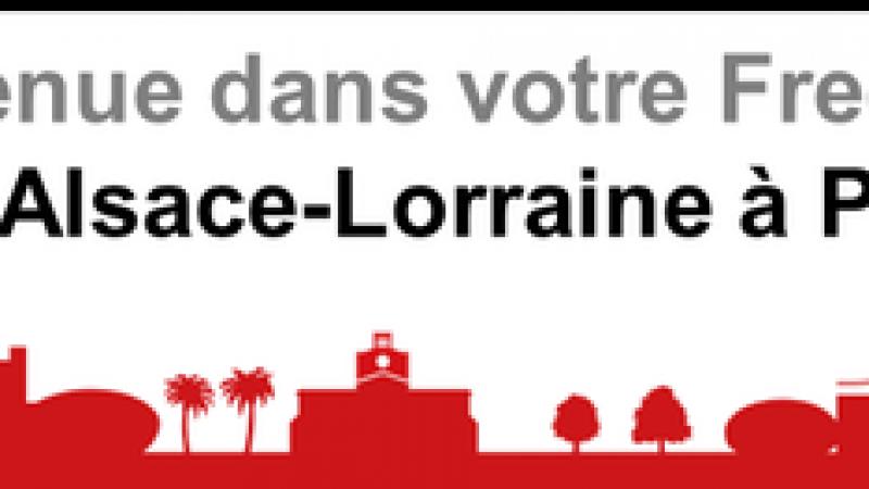 Le nouveau Free Center de Perpignan ouvre ses portes ce matin
