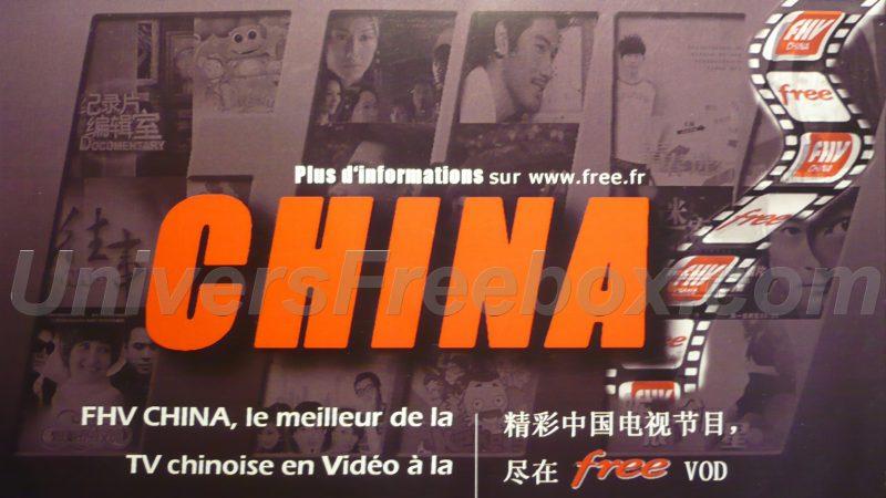 Clin d'oeil: FHV China fait sa pub