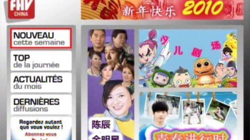Nouvelle chaîne sur Free Home Vidéo : FHV China
