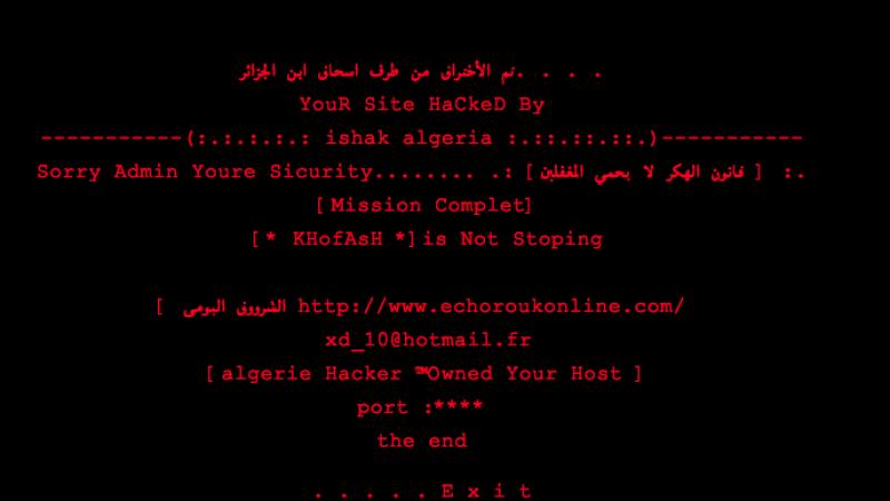 [Màj] L'ADUF hackée !
