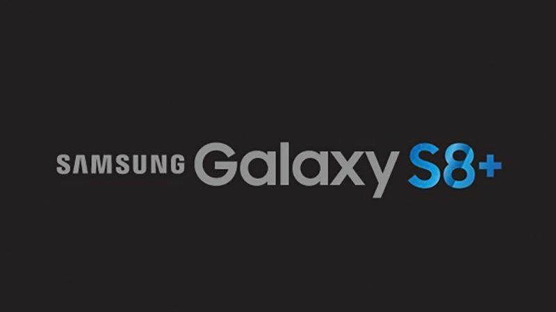 Samsung Galaxy S8: Bilan des caractéristiques annoncées et celles qui ont fuité