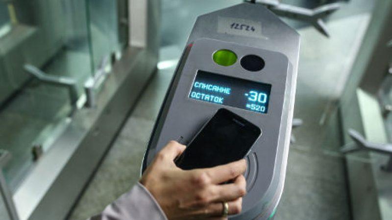 Les tickets de métro sur smartphone en Ile-de-France, c'est pour septembre