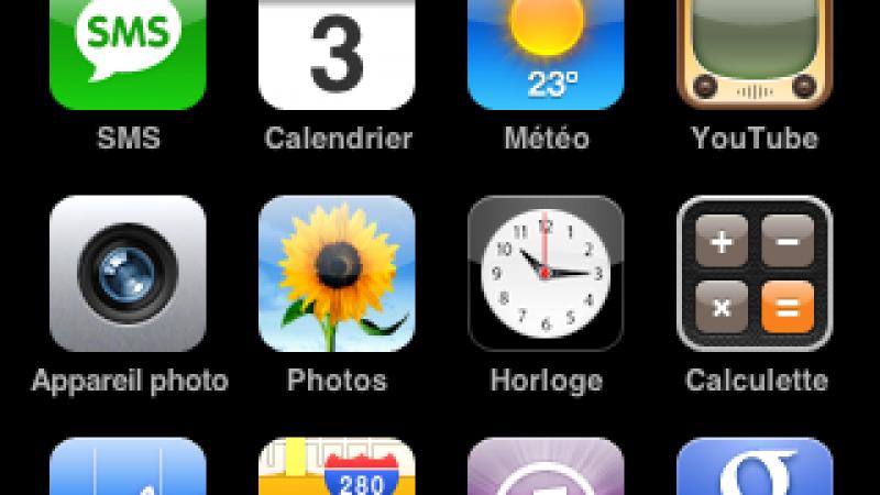 iPhone : Une nouvelle bêta pour Siphon 2.0