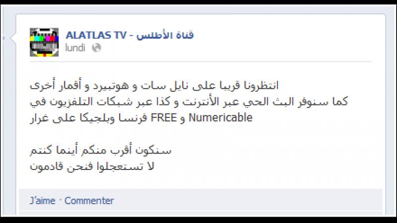 Al Atlas TV : Bientôt une nouvelle chaîne algérienne sur Freebox TV