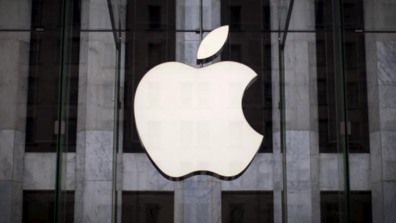 Apple investit 1 milliard de dollars dans SoftBank