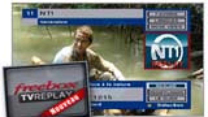 Freebox TV : Présentation des nouveaux services de catch-up TV
