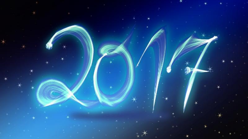 Univers Freebox vous souhaite une bonne et heureuse année 2017 !