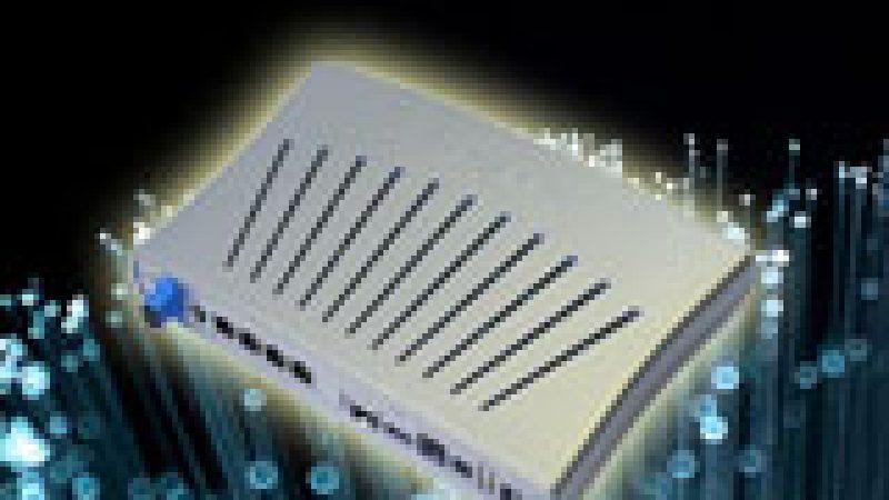 Multifibre : L'ARCEP se range aux cotés de Free