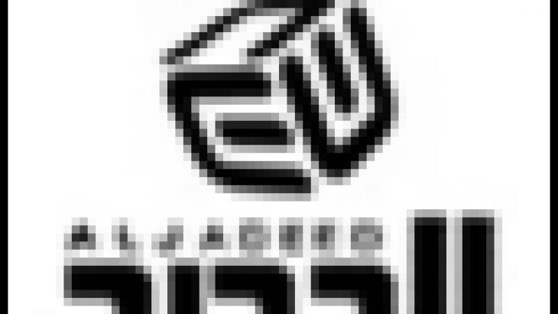 658 – AL JADEED