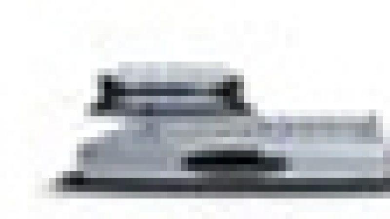 Une Freebox V6 intégrant un Atom CE 4100 ? Pourquoi pas …
