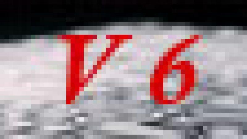 Freebox V6: Un disque dur de 250 Go et un serveur NAS