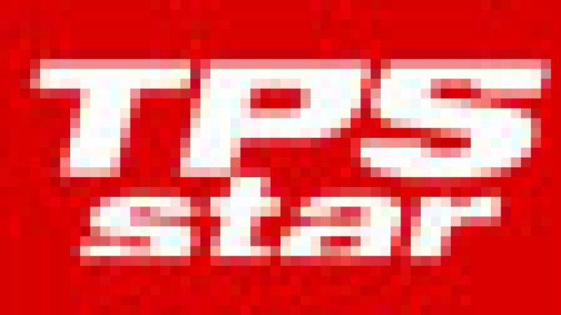 Canal+ songerait à passer TPS Star en gratuit