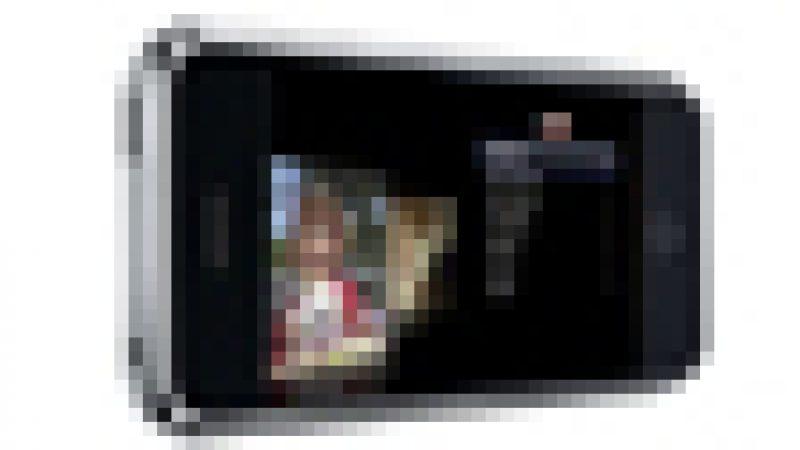 Free retire l'iPhone 4S 64Go de sa boutique en ligne
