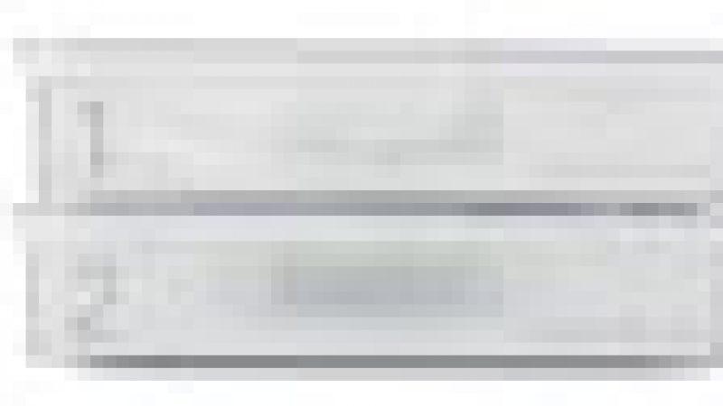 La nouvelle mise à jour de la Freebox V5/Crystal concernait la correction de bug
