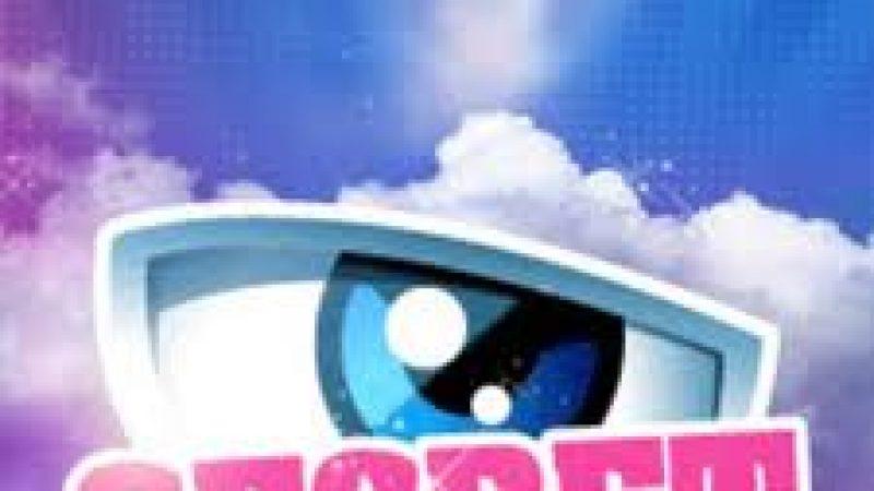 Secret Story revient sur TF1 le 18 juillet