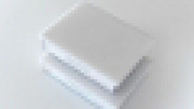 Free pousse les anciens abonnés Alicebox à 29.99 euros vers l'offre Freebox Crystal