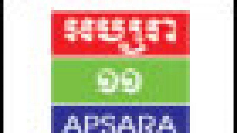 517 – APSARA TV