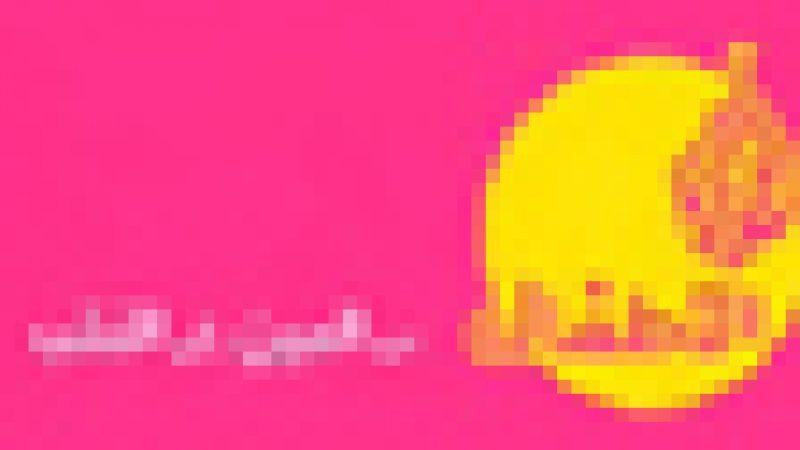 Al Jazeera Children disponible (modifié)