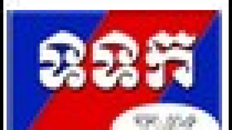 608 – TVK