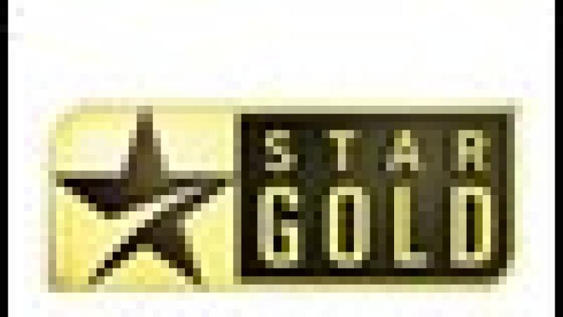 689 – Star Gold