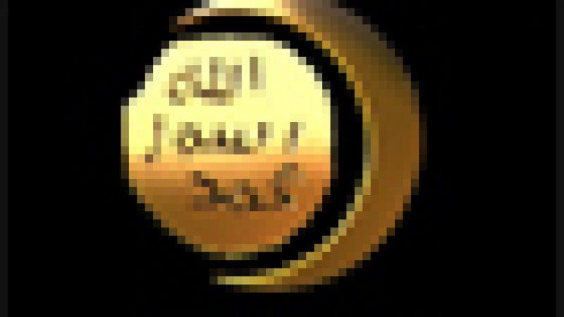 662 – Almajd Hadeeth Nabawy