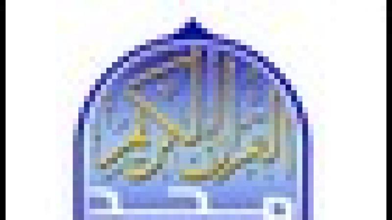 661 – Al Majd Holy Quran
