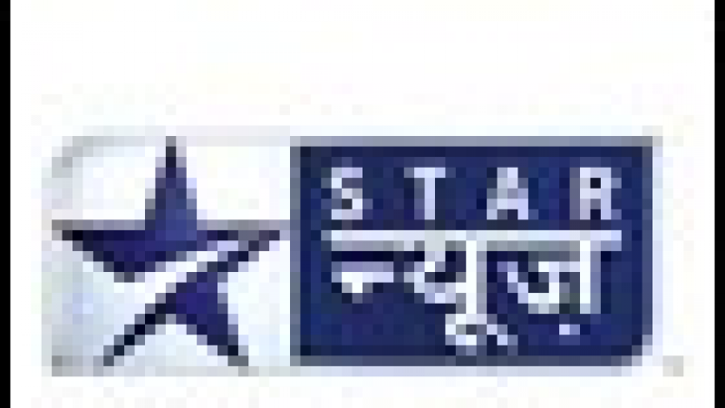 687 – Star News