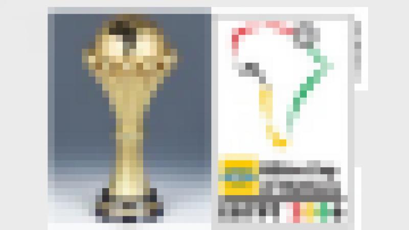 [Football] CAN 2006 : agenda du 29 janvier au 04 février