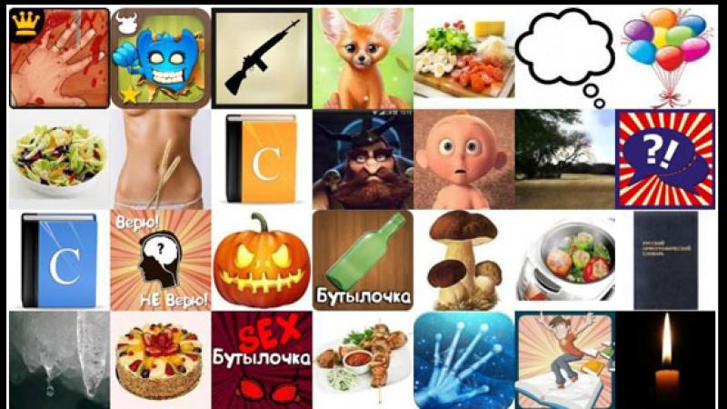 PlayStore : 9 millions de terminaux Android infectés par le malware « BadNews »
