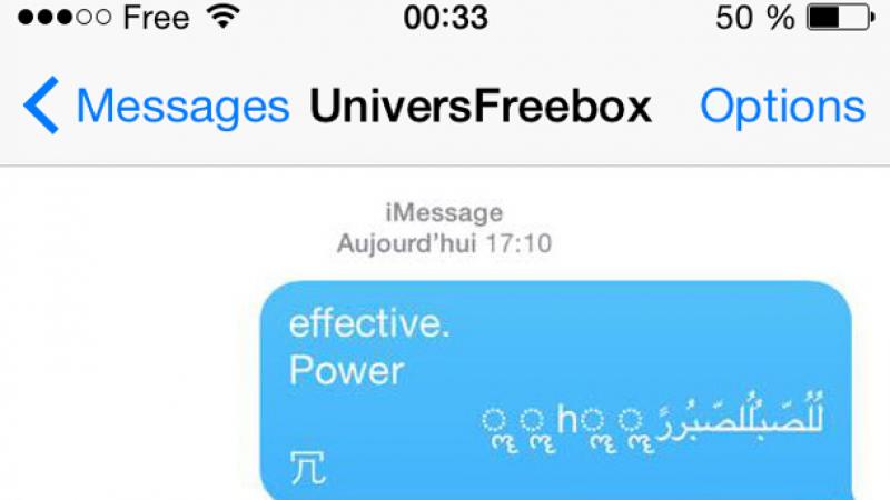 Un mystérieux SMS provoque le redémarrage des iPhone à distance