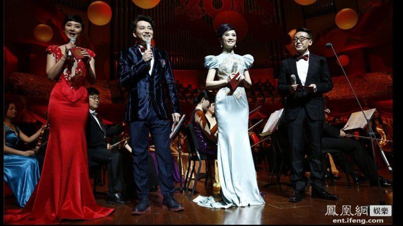 Freebox TV fête le nouvel an chinois, avec CCTV-4 offerte aux Freenautes