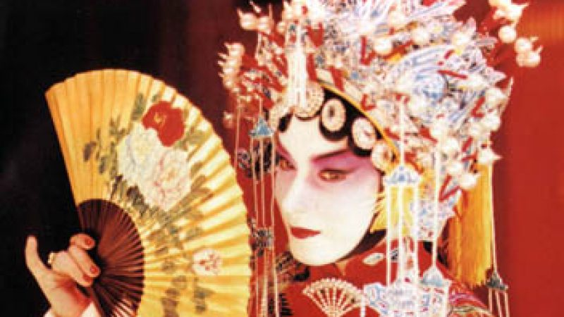 [Film] Adieu ma concubine