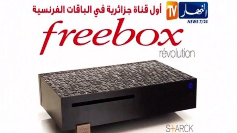 Ennahar TV annonce sa disponibilité sur la Freebox pour le 15 juin