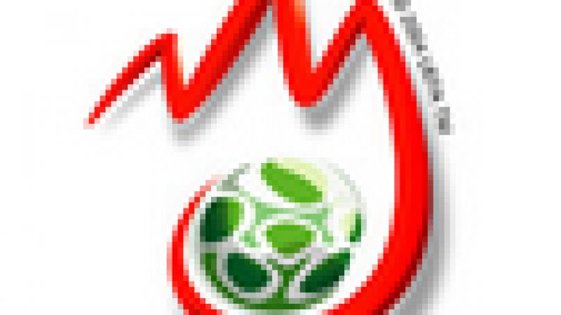 Euro 2008 : c'est parti !