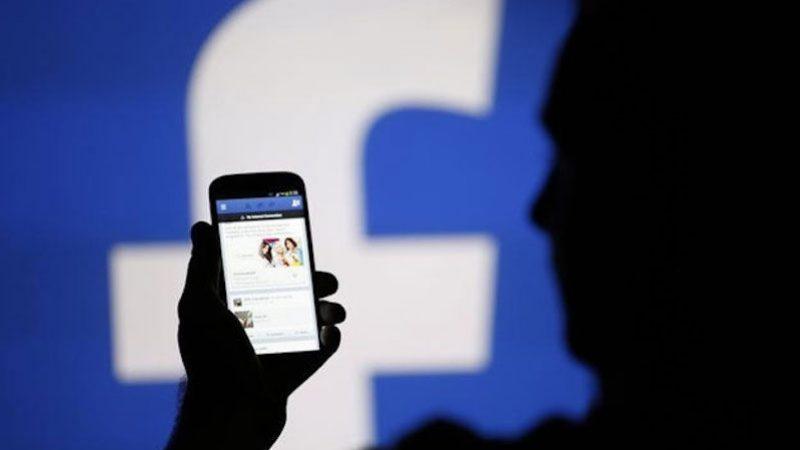 """La """"machine"""" Facebook affiche des bénéfices records sur le dernier trimestre"""