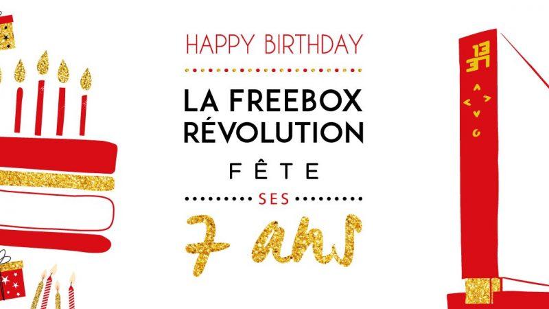Spécial anniversaire : Reportage de France 2 sur le lancement de la Freebox Révolution