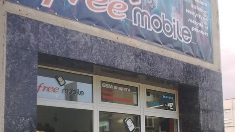 Insolite : Une fausse boutique Free Mobile a été ouverte