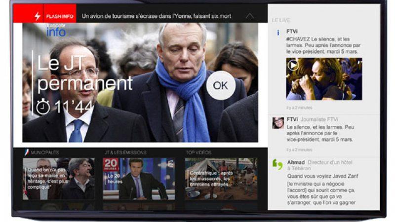 France TV annonce le lancement de la 1ère chaîne d'information à la demande, sur TV connectées et prochainement sur les box